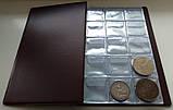 Альбом для монет Люкс 240 осередків. Синій, фото 3