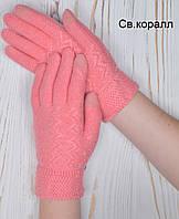№411 Акция -35% скидка на Айфон сенсорные женские перчатки св.коралл