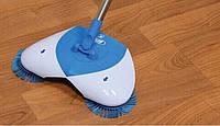 Механический веник для уборки SPIN BROOM HURRICANE