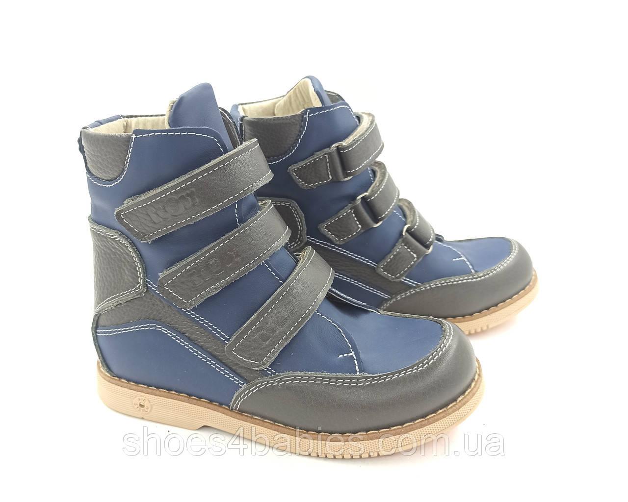 Ортопедические ботинки Ecoby 210GB размер 31 - 20,6см стелька