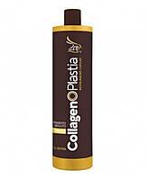 Кератин для выпрямления волос ZAP CollagenoPlastia 1000 мл