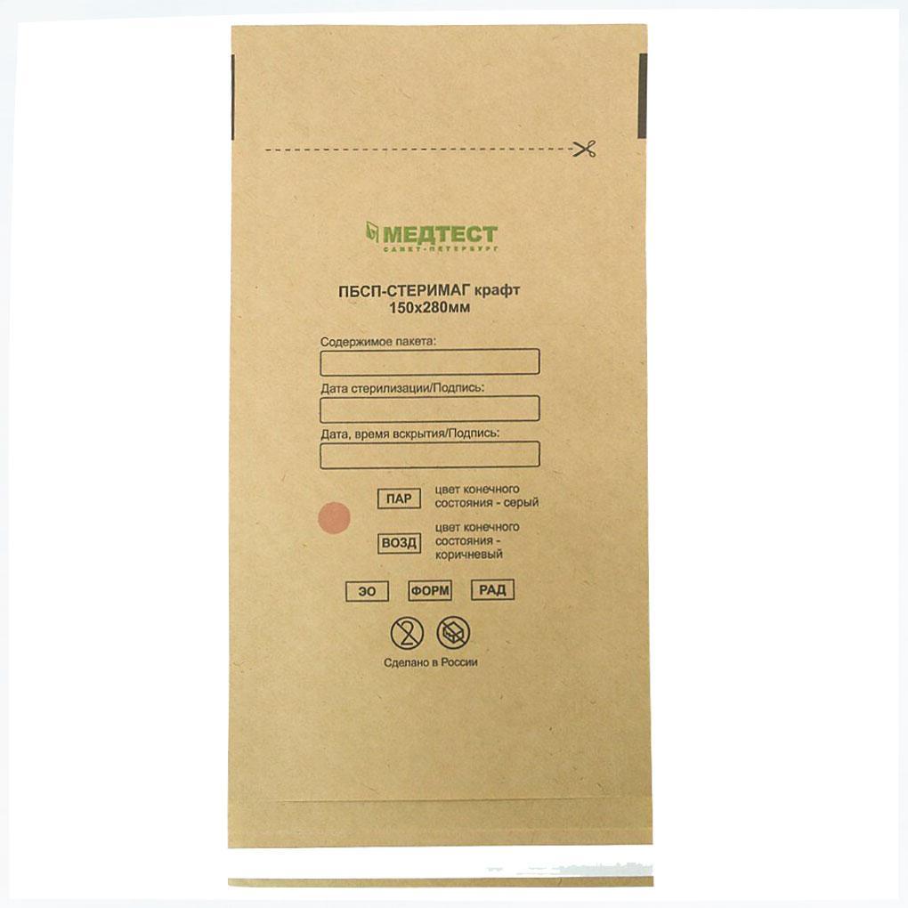Крафт-пакеты 150*280 мм для сухожара (100 шт) с индикатором