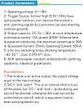 Електронний програмний таймер часу,  на КМОП  5-30В 15A, не для АС 220В!, фото 6