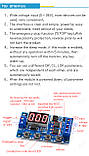 Електронний програмний таймер часу,  на КМОП  5-30В 15A, не для АС 220В!, фото 5
