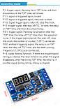 Електронний програмний таймер часу,  на КМОП  5-30В 15A, не для АС 220В!, фото 4