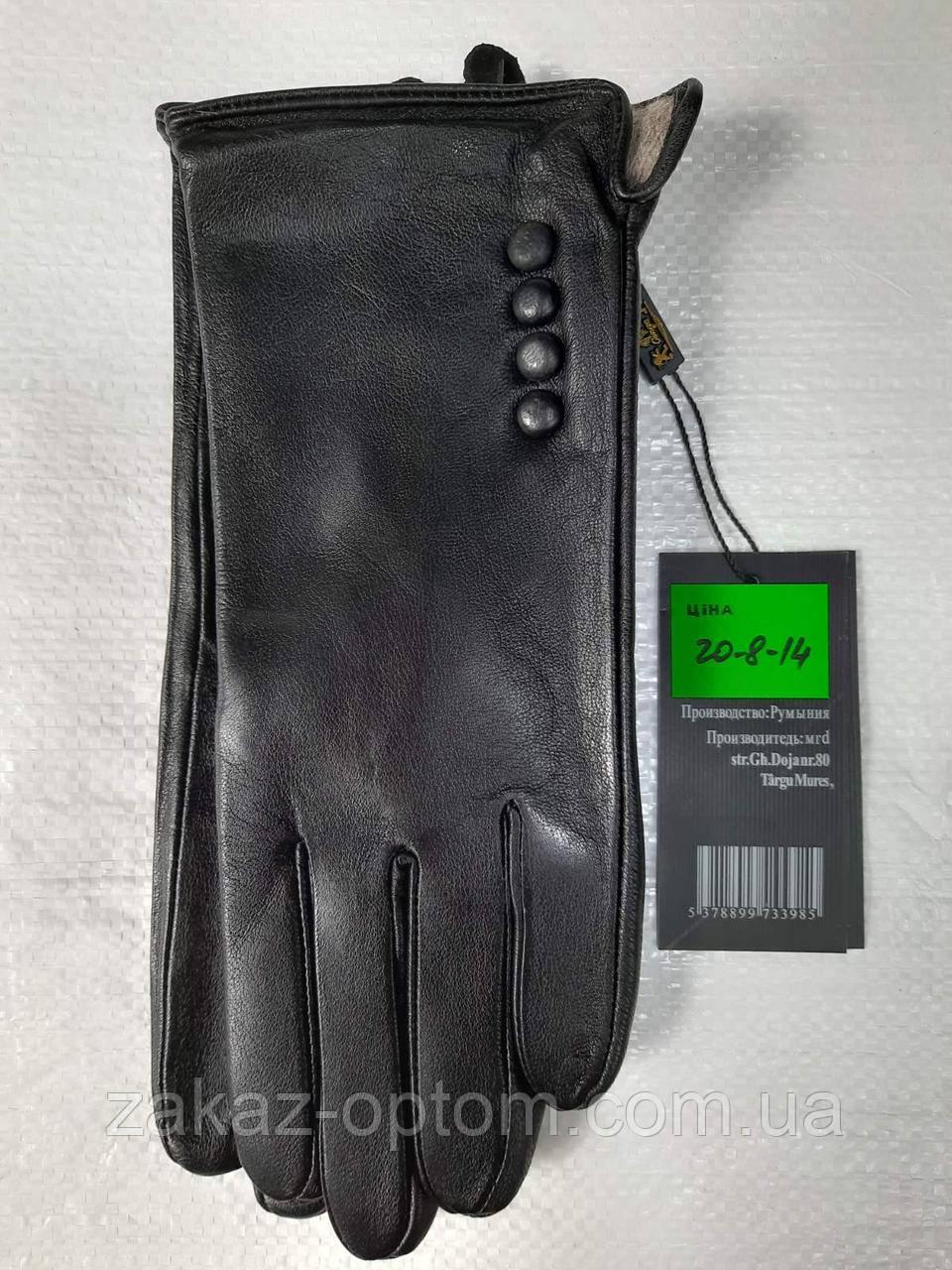 Перчатки женские кожа оптом внутри шерсть(6,5-8,5)Румыния20-8-14 -63192