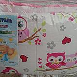 """Комплект постельный """"Совушки"""" в детскую кроватку, с защитой и балдахином, разные расцветки, фото 2"""