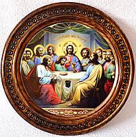 """Деревянная тарелка (икона) """"Тайная Вечеря"""""""