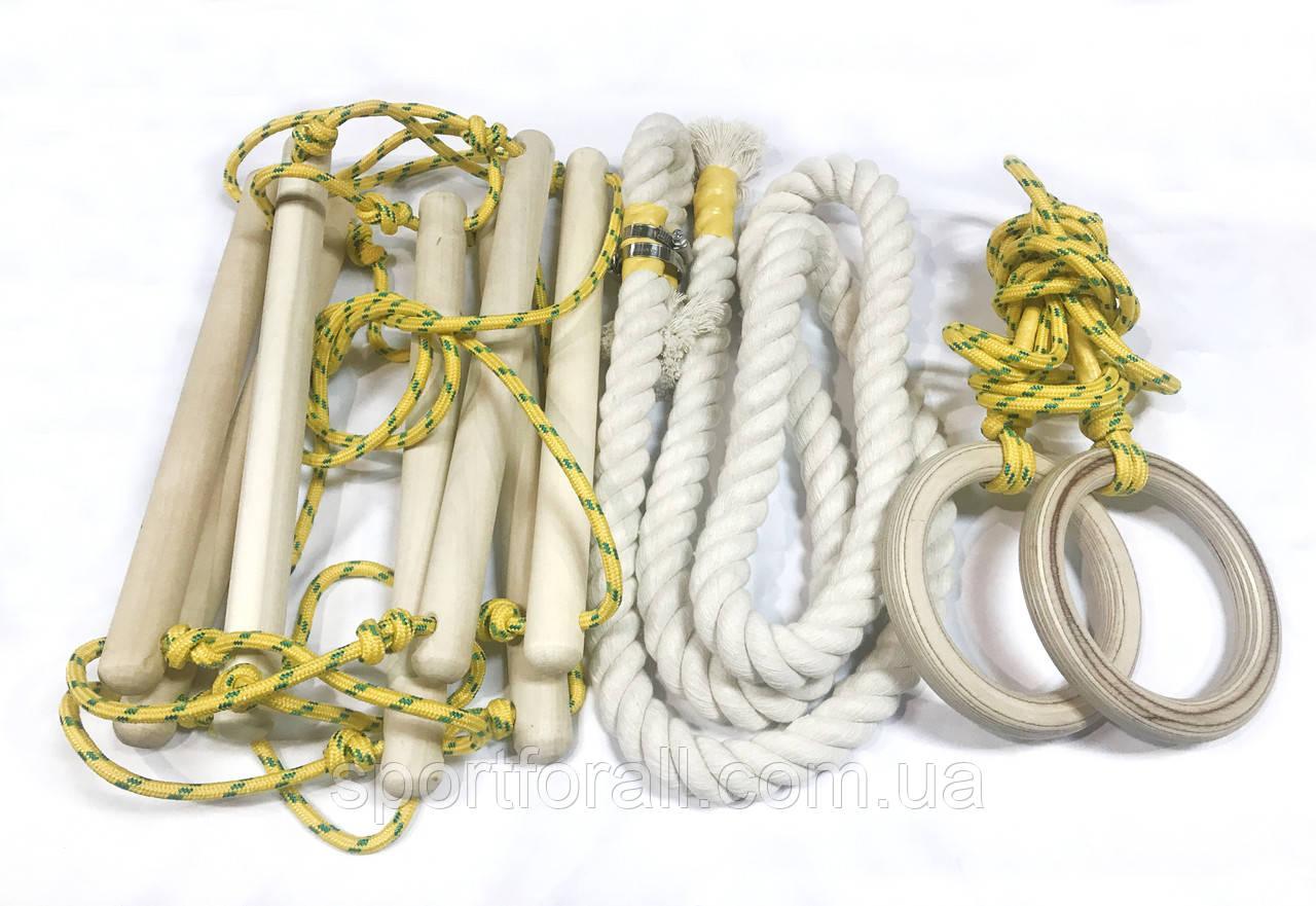 Навесной набор для шведской стенки кольца, канат,веревочная лестница NN-3-595(желтый)