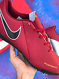 Стоноги Nike Phantom Vision / бампы / футбольна взуття / найк фантом /многошиповки, фото 4