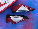 Стоноги Nike Phantom Vision / бампы / футбольна взуття / найк фантом /многошиповки, фото 5