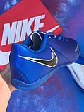 Сороконожки Nike Phantom Vision / бампы / футбольная обувь / найк фантом /многошиповки, фото 6