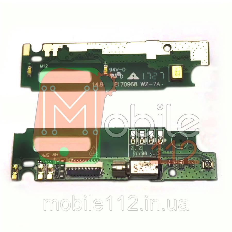 Шлейф Lenovo P1m Vibe (P1mA40) Vibe, з роз'ємом зарядки, з мікрофоном - нижня плата