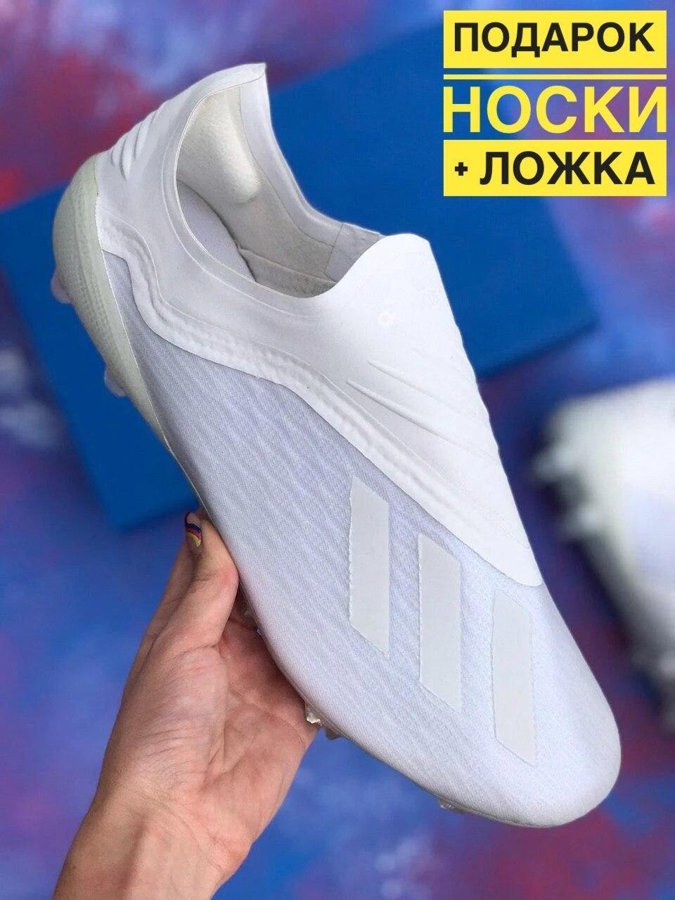 Бутсы Adidas X 18.1/ футбольная обувь без шнурков