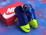 Бутсы Nike Mercurial 360/копы/ найк меркуриал, фото 5