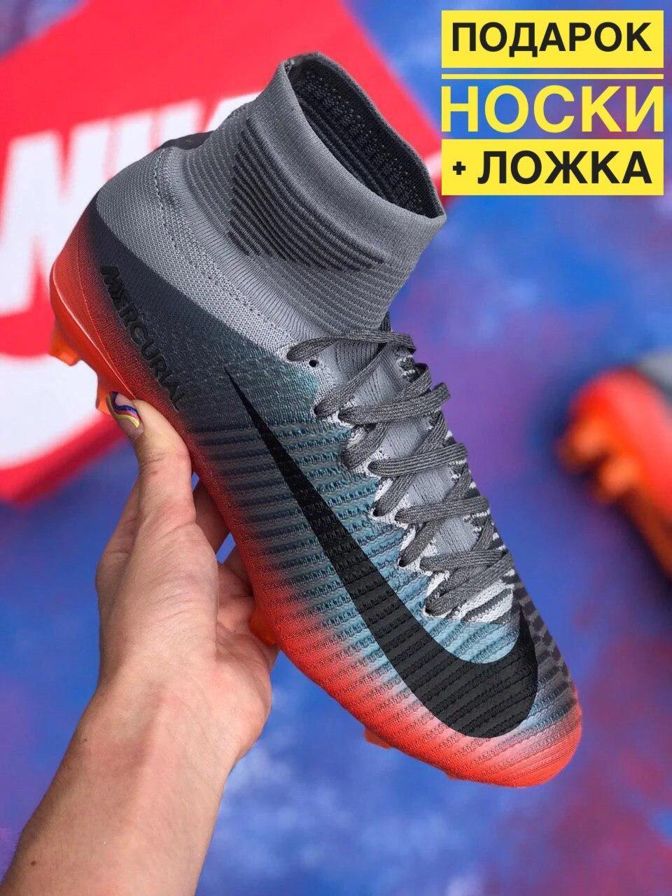 Бутсы Nike Mercurial SuperFly/копы/ найк меркуриал