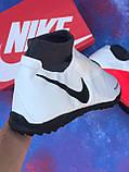 Стоноги Nike Phantom VSN / бампы / футбольна взуття / найк фантом, фото 7