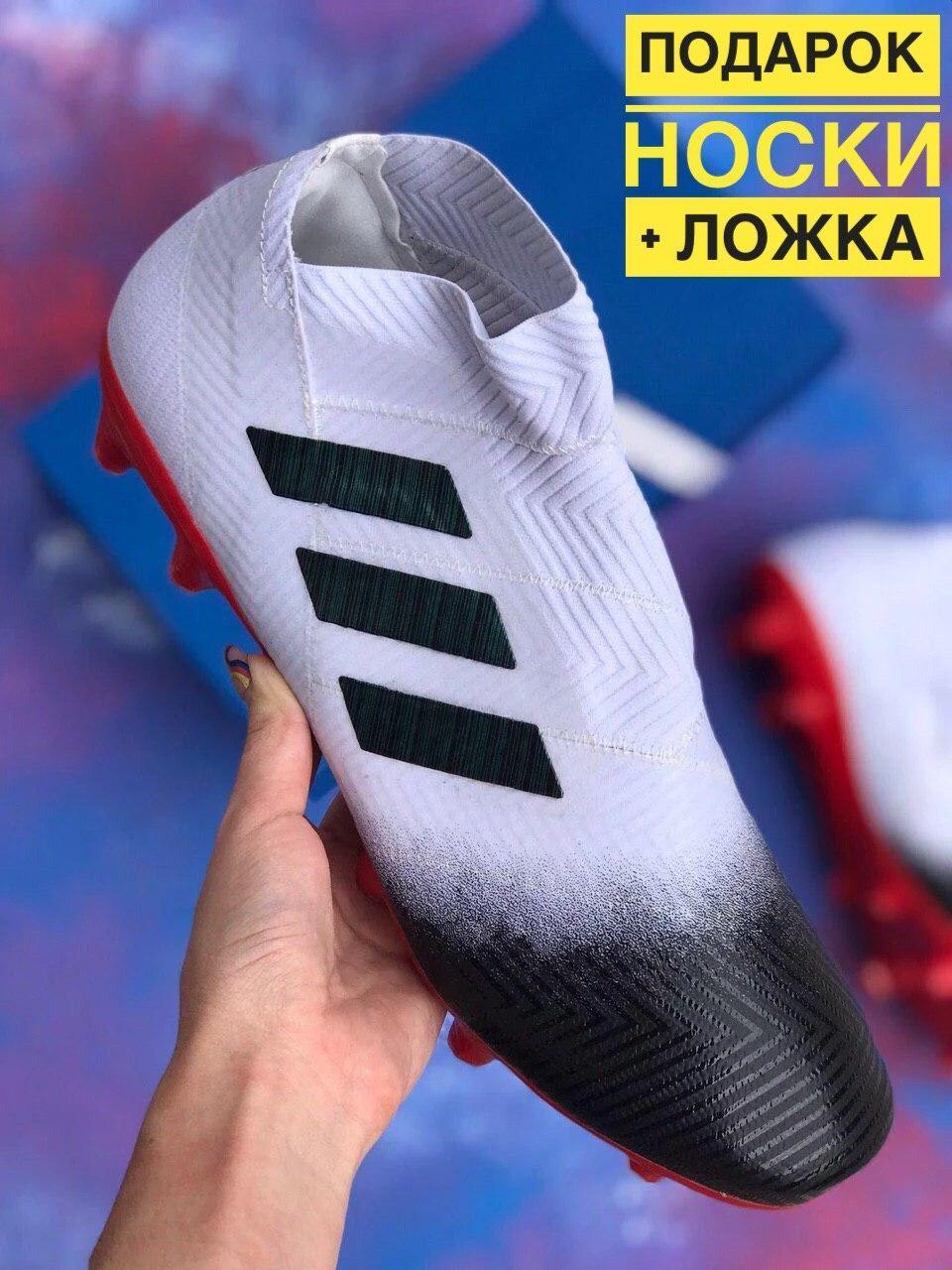 Бутси Adidas Nemeziz Messi/адідас мессі/ немезіс(репліка)