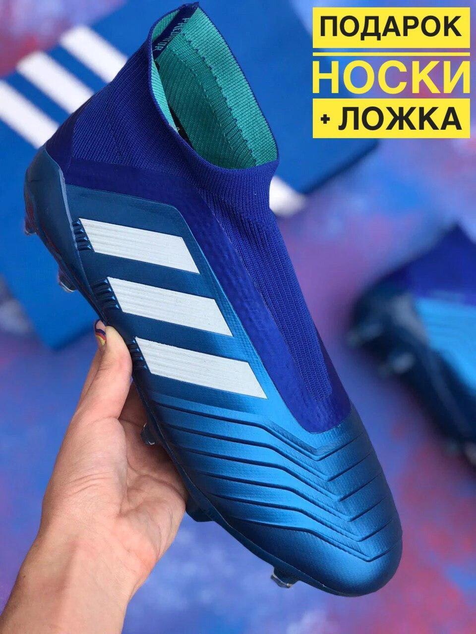 Бутсы Adidas Predator 18+FG/ копы адидас предатор с носком/без шнурков(реплика)