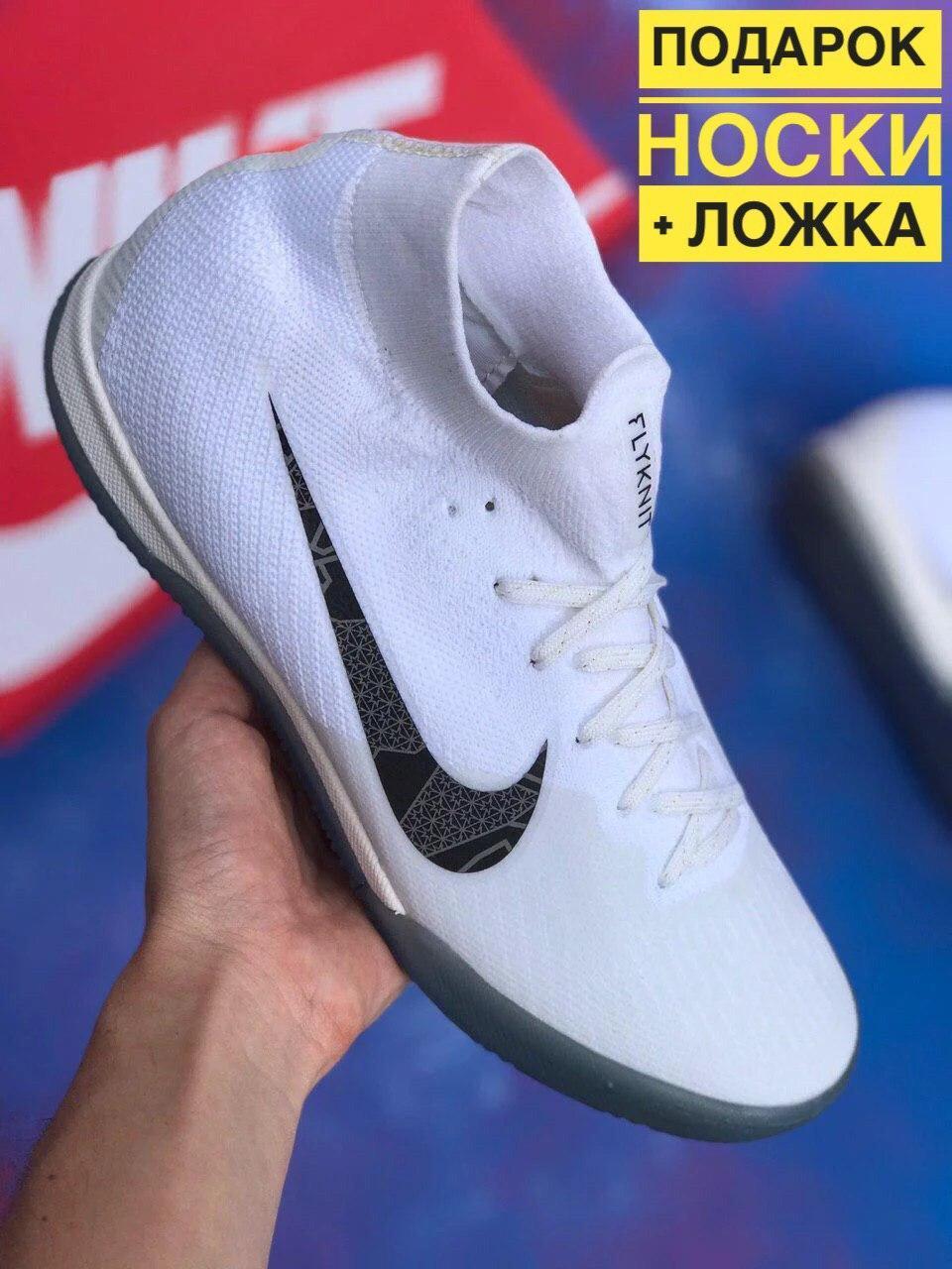 Футзалки Nike Mercurial Fly Knit/ найк меркуриал/ с носком