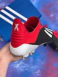 Бутси Adidas X 18.1/ футбольна взуття(репліка), фото 2