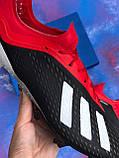 Бутси Adidas X 18.1/ футбольна взуття(репліка), фото 3