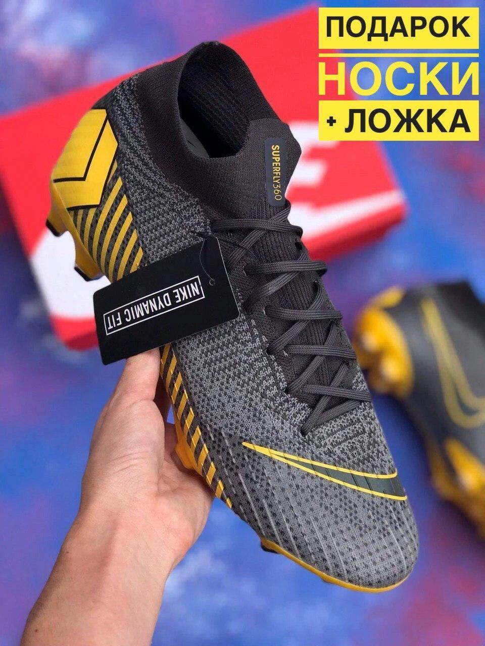 Бутси Nike Mercurial Game Over/найк меркуриал гейм овер(репліка)