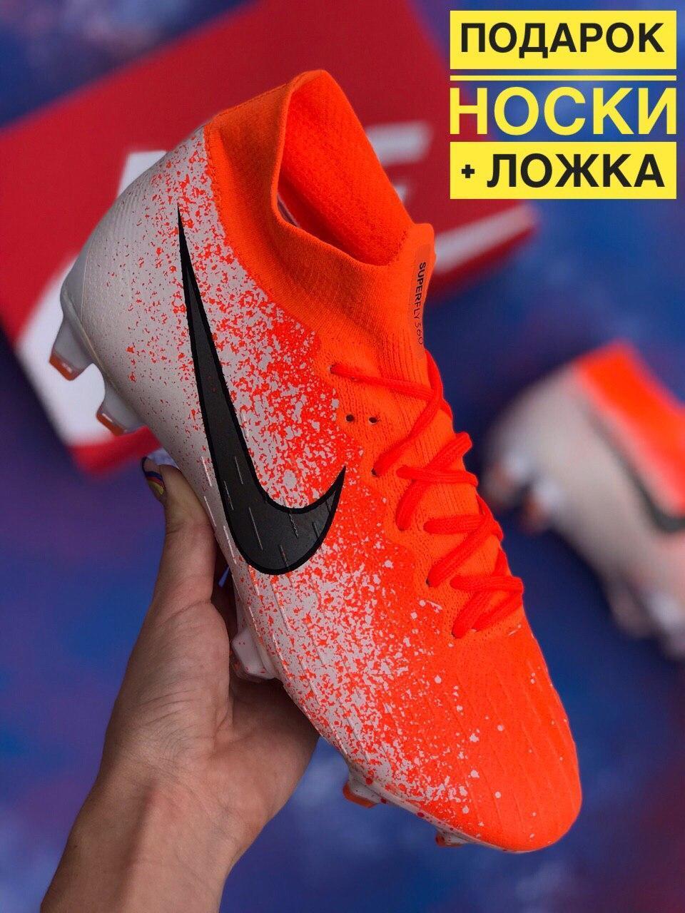 Бутси Nike Superfly 6 Elite FG JR/копи/найк суперфлай(репліка)