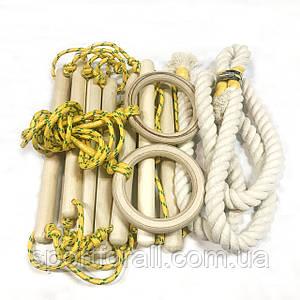 Навесной набор для шведской стенки кольца, канат,веревочная лестница NN-3-555(желтый)