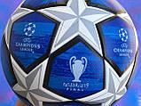 Футбольний м'яч Adidas Finale Madrid 2019, фото 3