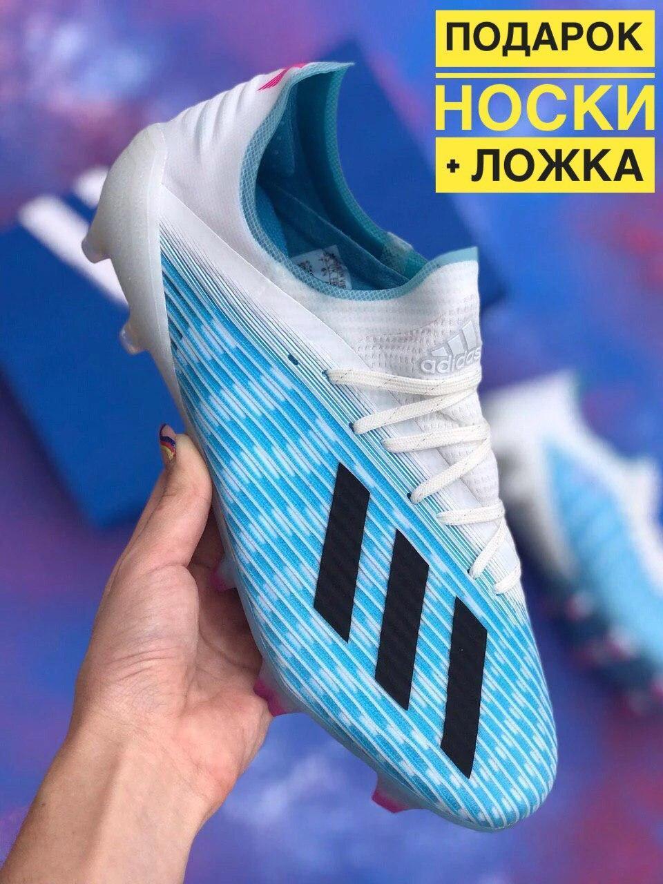 Бутси Adidas X 19.3 (футбольне взуття) адідас ікс