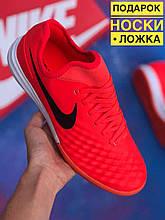 Футзалки Nike Magista TF найк магиста футбольная обувь