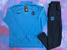 Спортивний (тренувальний) костюм Nike FC Barselona