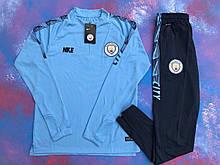 Спортивний (тренувальний) костюм Nike FC Manchester City