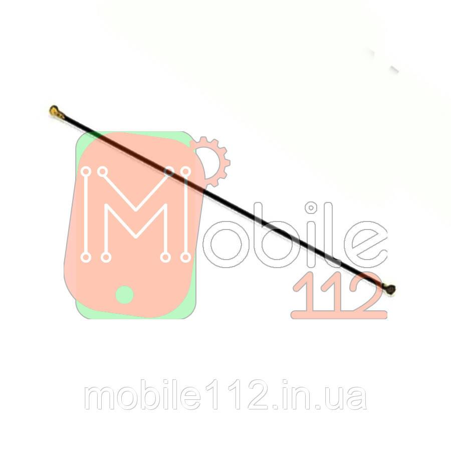 Коаксиальный кабель Sony C6602 Xperia Z L36h Lenovo A6000 A6010 Meizu MX3