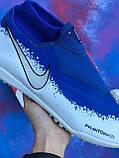 Сороконожки Nike Phantom VSN / бампы / футбольная обувь / найк фантом, фото 9