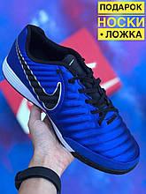 Футзалки Nike Tiempo бампы найк темпо футбольная обувь