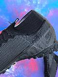 Сороконожки Nike Mercurial Vapor 13 Academy TF/футбольная обувь/найк меркуриал вапор, фото 9