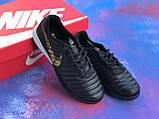 Футзалки Nike Legend X VII/ бампы найк темпо/футбольна взуття, фото 3