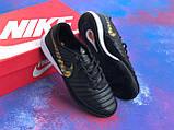 Футзалки Nike Legend X VII/ бампы найк темпо/футбольна взуття, фото 4
