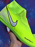 Футзалки Nike Phantom Vision Academy Dynamic Fit IC/найк фантом/футбольная обувь, фото 7