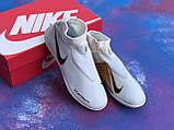 Футзалки Nike Phantom Vision Academy Dynamic Fit IC/найк фантом/футбольная обувь, фото 4