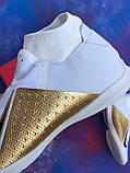 Футзалки Nike Phantom Vision Academy Dynamic Fit IC/найк фантом/футбольная обувь, фото 9
