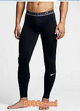 Термо-штаны Nike Pro 2021 мужские  компрессионные штаны для спорта подштанники термобелье термо кальсоны