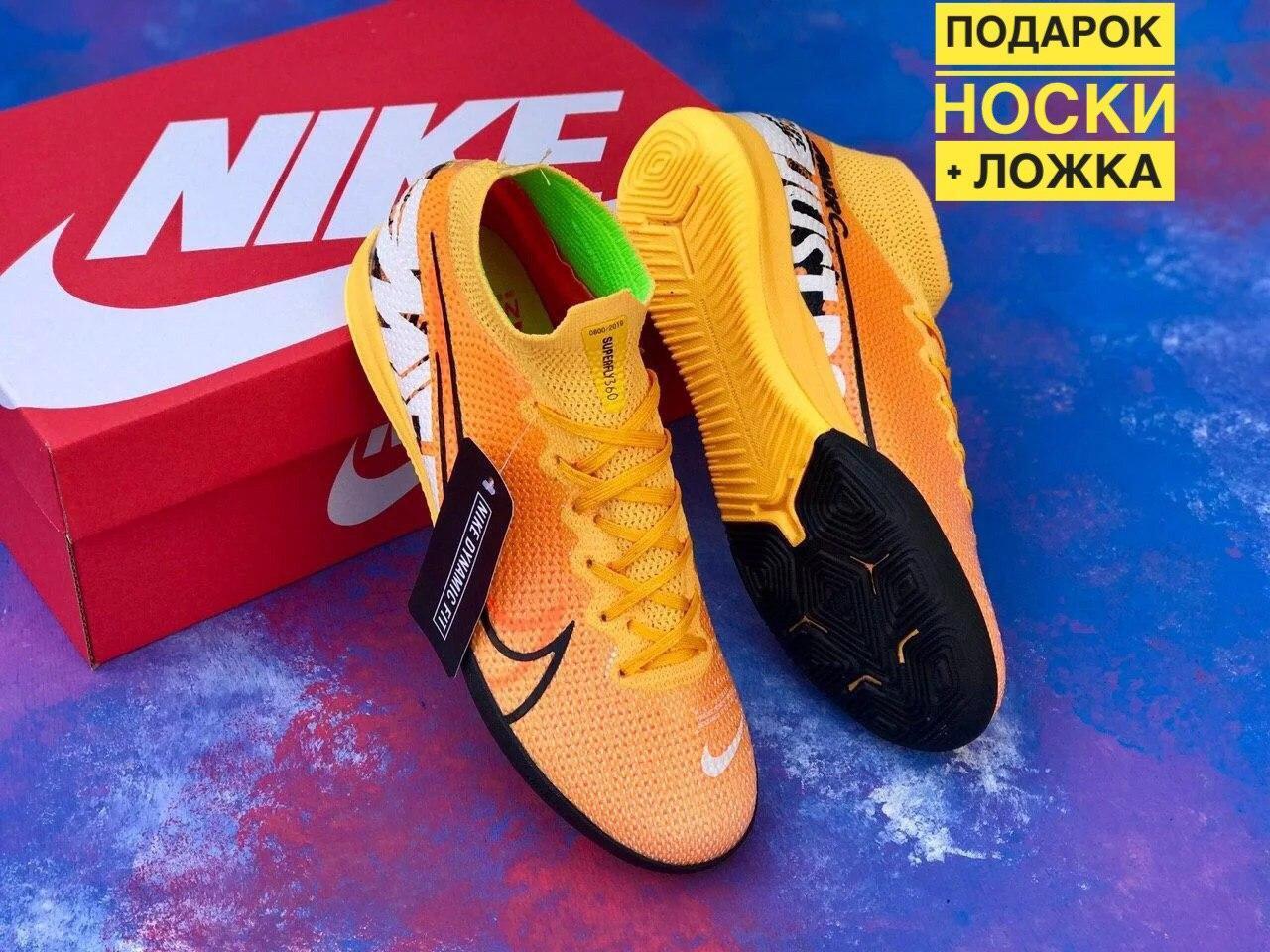 Футзалки Nike Mercurial Super FLY/найк меркуриал