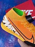 Футзалки Nike Mercurial Super FLY/найк меркуриал, фото 9