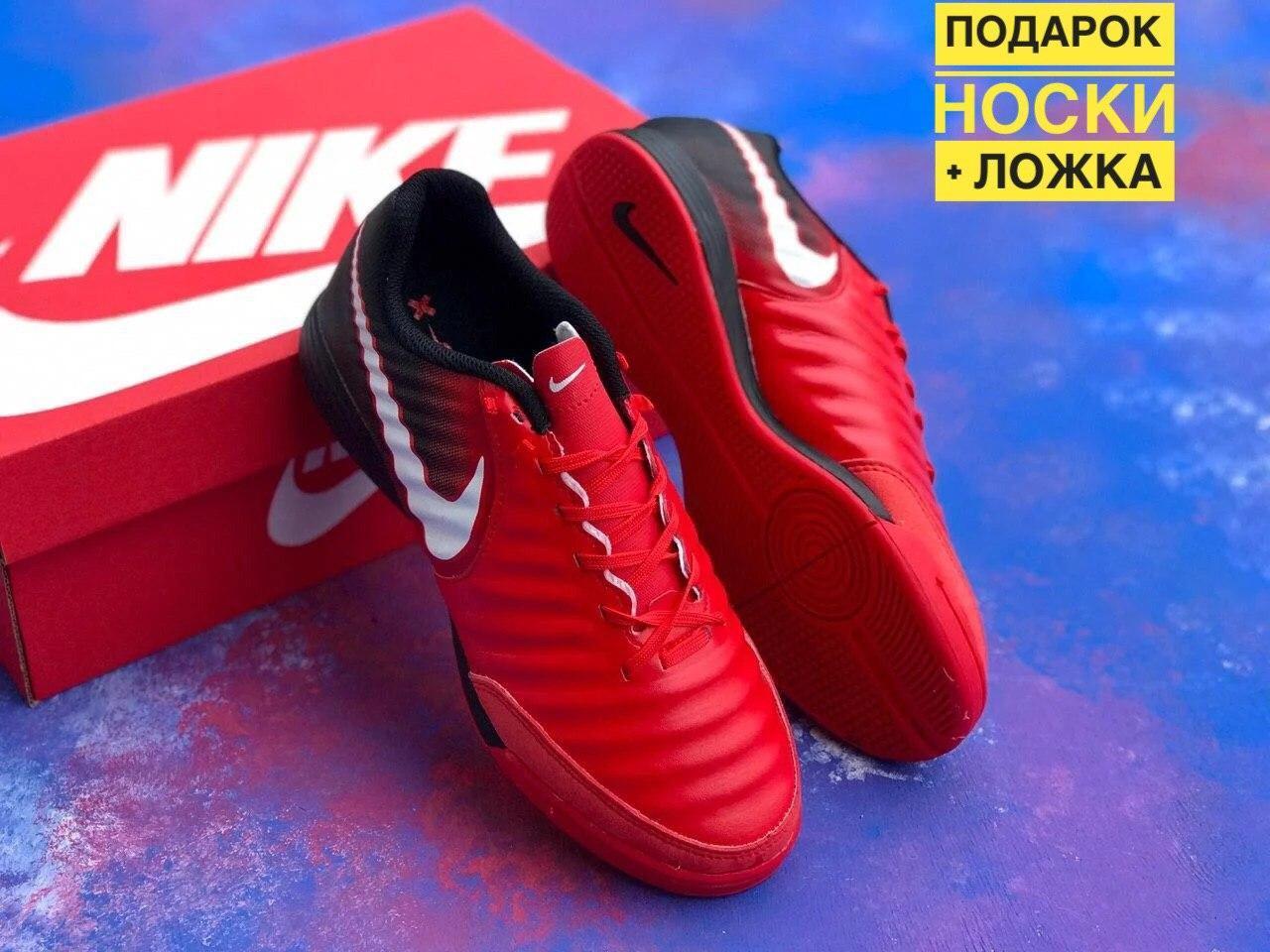 Футзалки Nike Legend X VII бампы найк темпо футбольна взуття