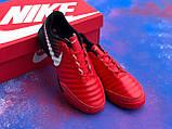 Футзалки Nike Legend X VII бампы найк темпо футбольна взуття, фото 3