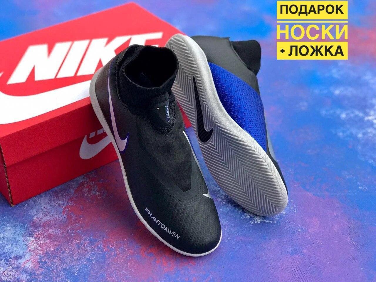 Футзалки Nike Phantom Vision Academy Dynamic Fit IC найк фантом футбольна взуття