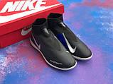Футзалки Nike Phantom Vision Academy Dynamic Fit IC найк фантом футбольна взуття, фото 3